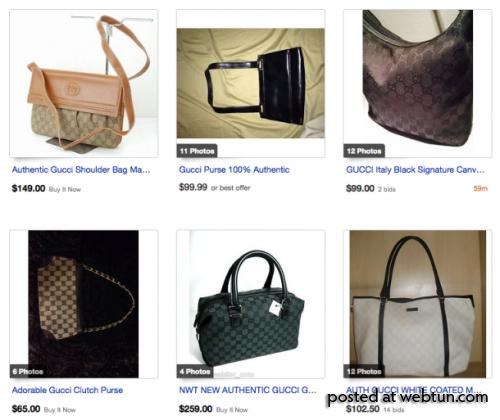 eBay откроет торговый онлайн-центр The Plaza для брендированных товаров