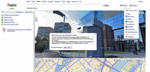 Панорамы с «Яндекс.Карт» теперь можно добавлять на сайт
