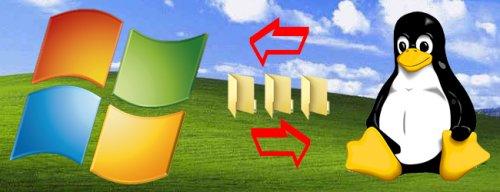 Как делиться файлами между Windows и Linux
