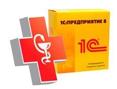 1С Медицина