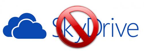 Как отключить интеграцию SkyDrive в Windows 8.1