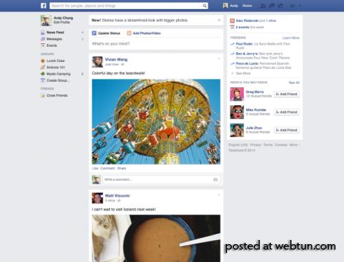 У Facebook новый дизайн, но не настолько новаторский, как ожидалось