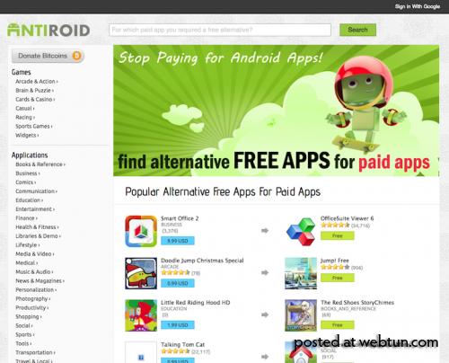 7 полноценных и безопасных альтернатив Google Play