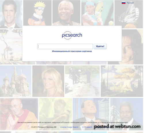 9 специализированных поисковиков, которые по-своему лучше Google