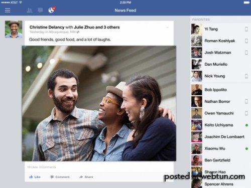 Facebook 8.0: обновление официального клиента для iOS
