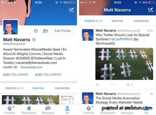 Twitter экспериментирует с заменой ретвитов кнопкой «поделиться»