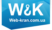 веб-кран