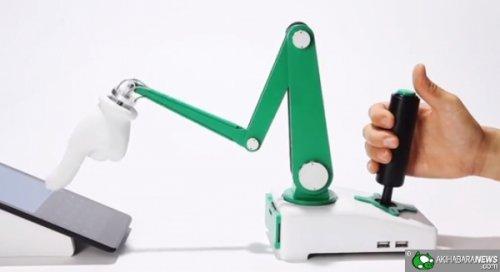 Устройство Google Magic Hand облегчит управление тачфоном