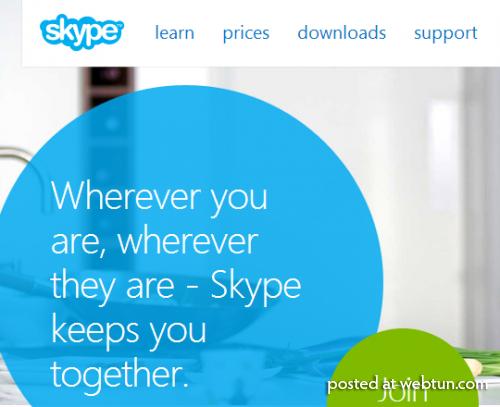 Как звонить через Skype без Skype с использованием Outlook.com