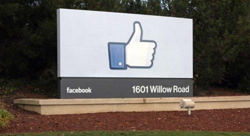 Facebook собирается создать собственную платёжную систему
