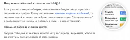 Как настроить свою учетную запись Google и поддерживать ее безопасность