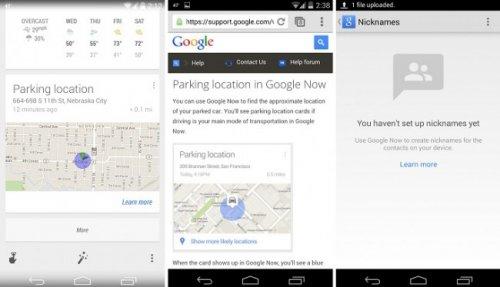 Google Search теперь может показывать на карте место, где припаркован автомобиль