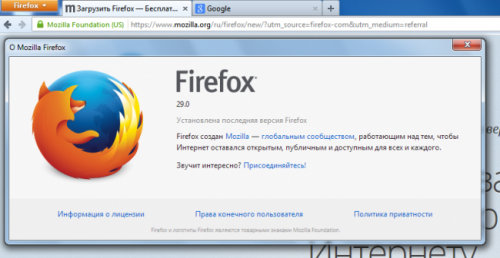 Как вернуть старый дизайн Firefox? Плагин Classic Theme Restorer