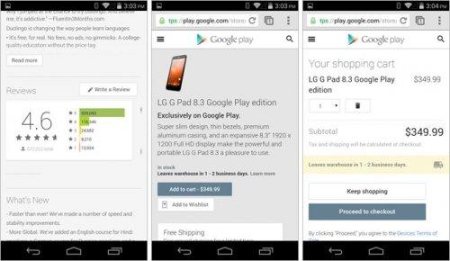 Сайт магазина Google Play получил мобильную версию