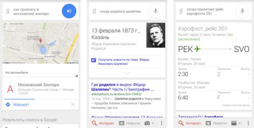 Google расширила возможности голосового поиска