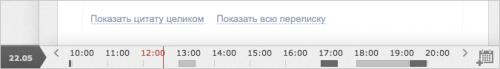 В Яндекс почте появился новый механизм защиты пользователей от ненужных писем