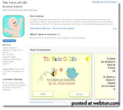 Короткий обзорчик веб сайтов и сервисов №19