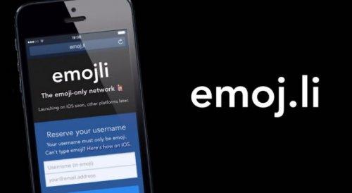 Социальная сеть Emojli – общение без слов и без рекламы, только иконки Emoji