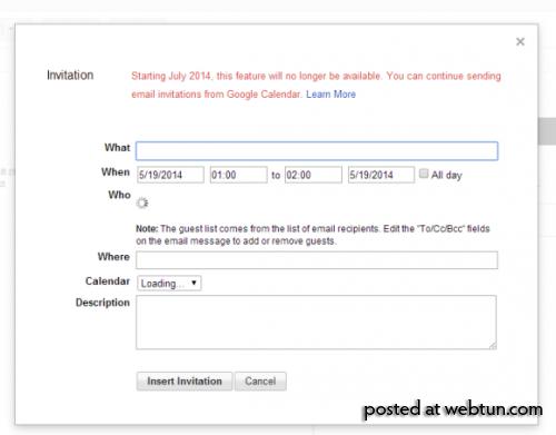 Из Gmail будет удалена функция приглашения на событие Календаря