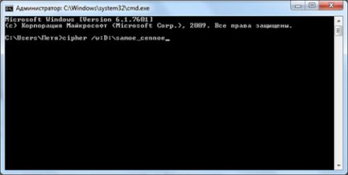 Классные возможности Windows 7, о которых вы не знаете