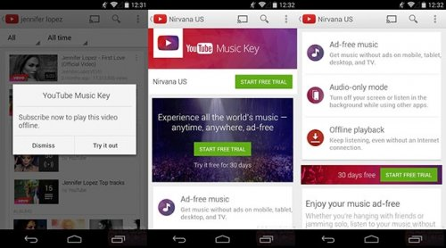 ����� ����������� ������ Google ������� ��� YouTube Music Key