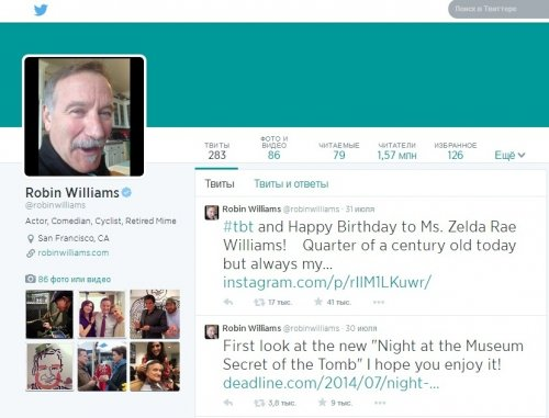 Twitter будет удалять фото и видео с умершими пользователями