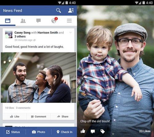 Facebook для Android обновлён и получил несколько новых функций