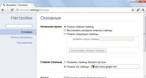 Подборка полезных Google Chrome команд