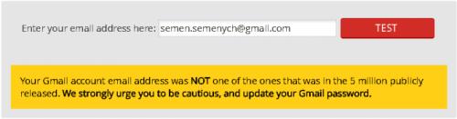 LastPass покажет украден ли ваш пароль к Gmail