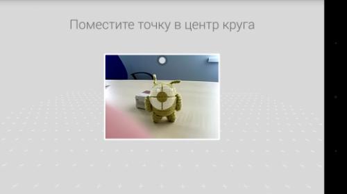 Опыт и впечатления от обновлённого приложения Google Камера