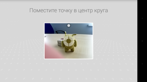 ���� � ����������� �� ����������� ���������� Google ������