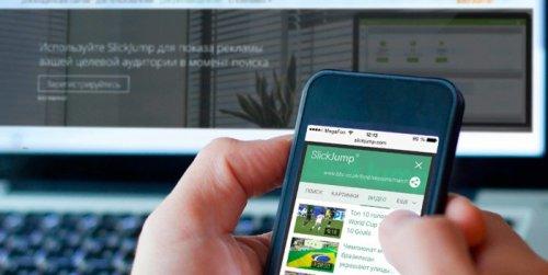 SlickJump представила новые возможности контекстной рекламы