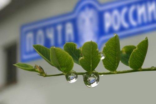 «Почта России» организует доставку уведомлений о штрафах через Интернет