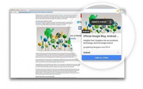 Google выпустила отдельный менеджер закладок для Chrome