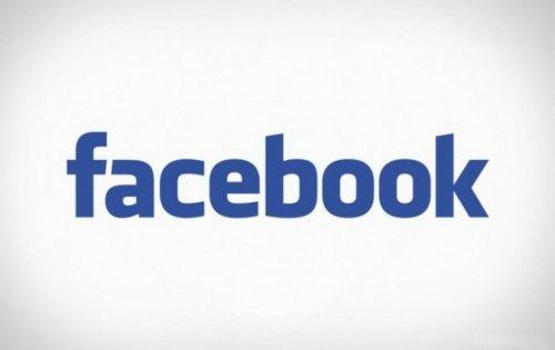 Facebook разрабатывает Facebook at Work – специальную офисную версию своей социальной сети