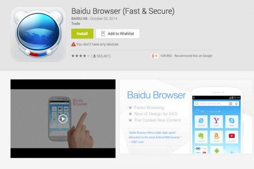 13 альтернативных веб-браузеров для смартфонов