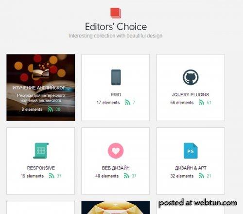 RainDrop.io – новый взгляд на закладки