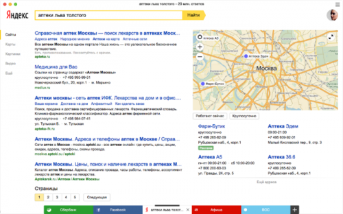 Yandex представил новую концепцию интерфейса web-браузеров