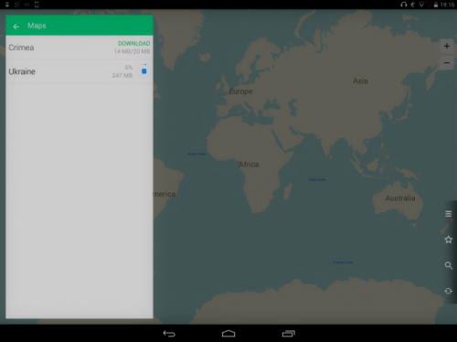 Оффлайновая карта Maps.me Pro стала бесплатной