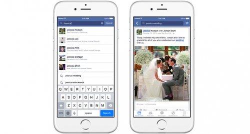 В Facebook улучшена функция поиска, искать теперь можно не только людей, но и записи