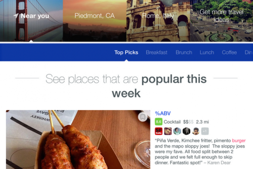 Foursquare выходит на iPad с акцентом на исследовании окрестностей и рекомендациях