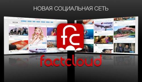 Российская социальная сеть с новыми функциями начала работу в декабре 2014