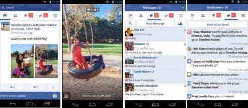 Facebook Lite – облегченное приложение для бюджетных смартфонов