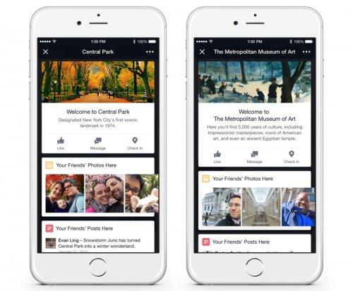 Система Facebook Place Tips уведомит о близлежащих «точках интереса»
