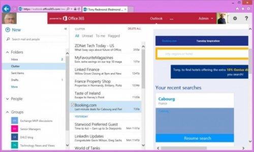 Microsoft обновила систему фильтрации электронной почты в Office 365