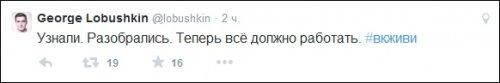 Соцсеть «ВКонтакте» заработала после сбоя