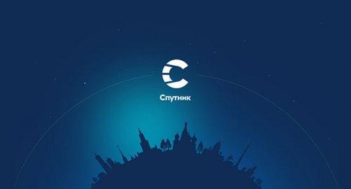 Поисковик «Спутник» запустит собственный браузер для ПК