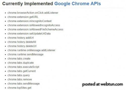 Mozilla упрощает перенос расширений Chrome в Firefox
