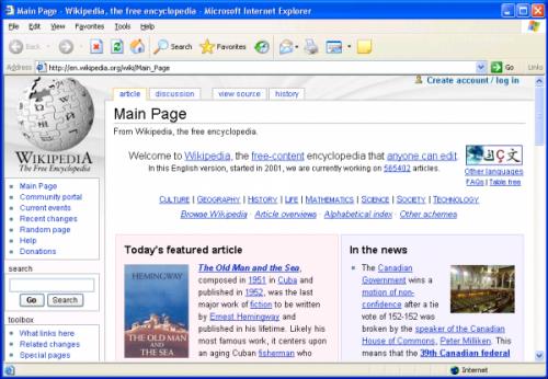 Internet Explorer исполнилось 20 лет
