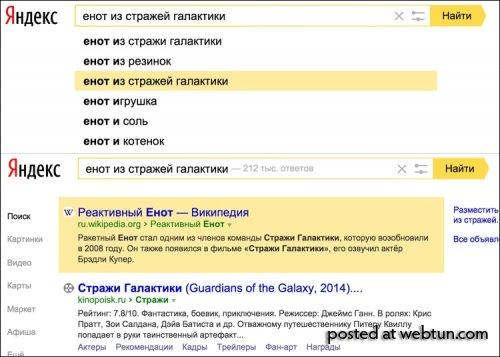 Страница результатов поиска «Яндекса» научилась понимать команды с клавиатуры
